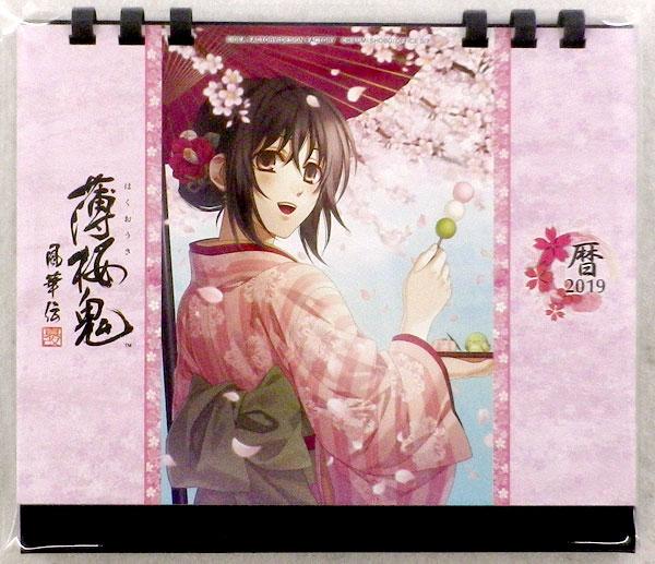 2019年版キャラクターカレンダー 薄桜鬼 真改 卓上型[一二三書房]《在庫切れ》
