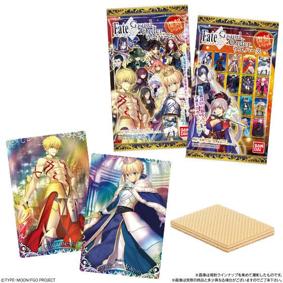 Fate/Grand Orderウエハース 復刻スペシャル 20個入りBOX (食玩)[バンダイ]《12月予約》