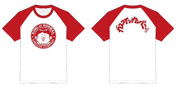 【限定販売】ゲームセンターCX キングオブノーマル 井上班Tシャツ M[ガスコイン・カンパニー]【送料無料】《発売済・在庫品》