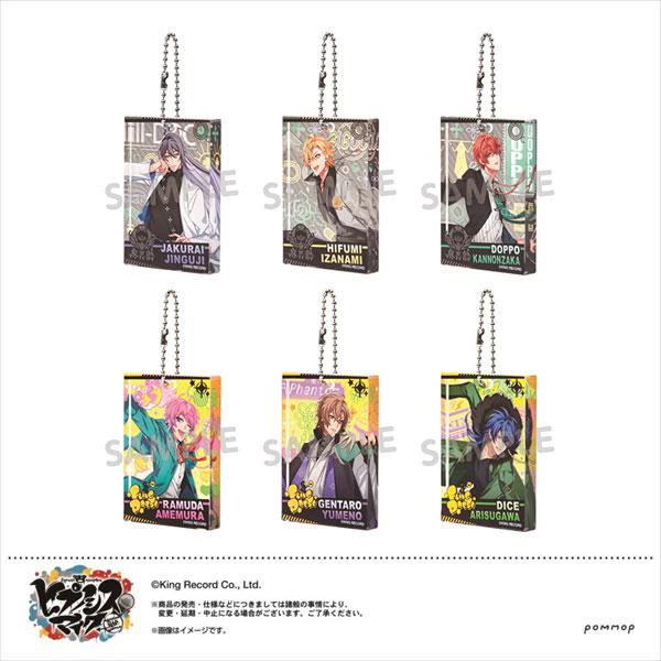 ヒプノシスマイク ブロッキーコレクションB(新宿、渋谷) 6個入りBOX[POMMOP]《在庫切れ》