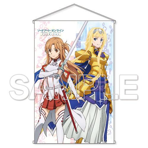 『ソードアート・オンライン アリシゼーション』 HDタペストリー アスナ&アリス 騎士Ver.[KADOKAWA]《在庫切れ》