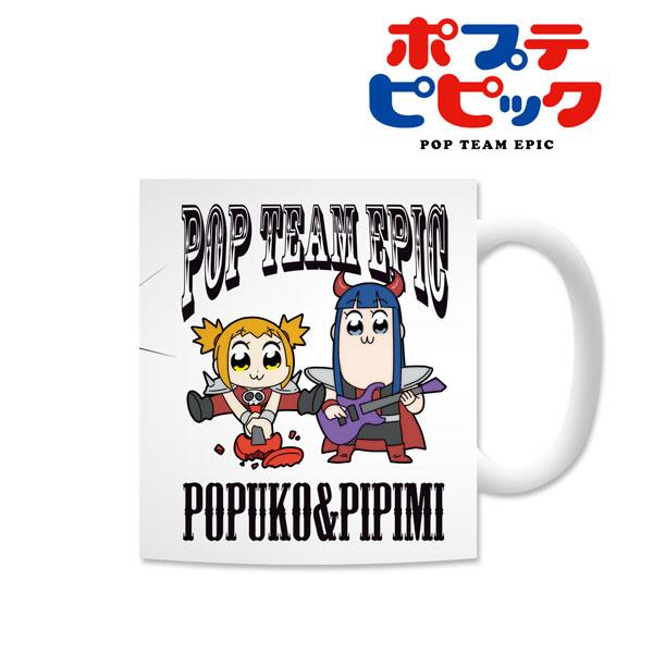 ポプテピピック デスメタルクソツアー マグカップ[アルマビアンカ]《発売済・在庫品》