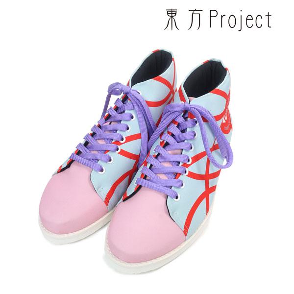 東方Project ハイカットスニーカー(古明地さとり)/ユニセックス(靴のサイズ/25.5cm)(再販)[アルマビアンカ]《08月予約》