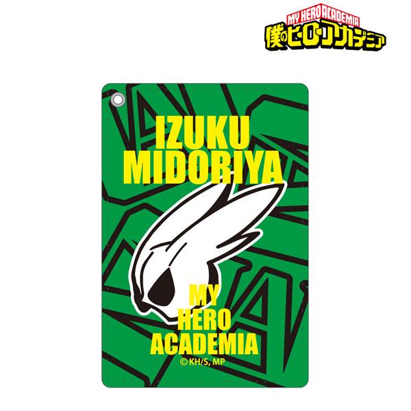 僕のヒーローアカデミア パスケース(緑谷出久)(再販)[アルマビアンカ]《発売済・在庫品》