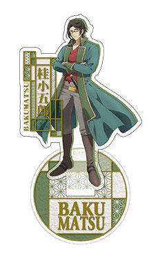 BAKUMATSU アクリルスタンド 桂小五郎[キャビネット]《在庫切れ》