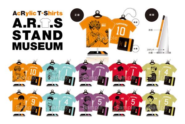A.R.T.S(アクリルTシャツ) STAND MUSEUM ハイキュー!! 10個入りBOX[タカラトミーアーツ]《03月予約》