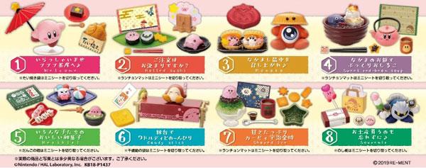 星のカービィ カービィのプププ茶屋 ~ふわふ和コレクション~ 8個入りBOX[リーメント]《02月予約》