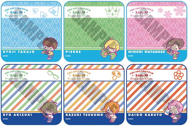 アイドルマスター SideM Design produced by Sanrio ハンドタオルB 6個入りBOX (食玩)[エフトイズ]《発売済・在庫品》