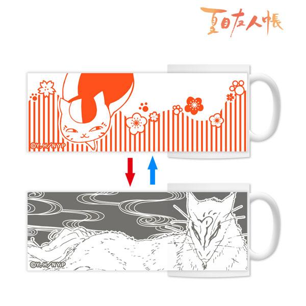 夏目友人帳 チェンジングマグカップ(ニャンコ先生/斑)[アルマビアンカ]《02月予約》