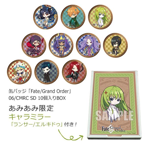 【あみあみ限定特典】缶バッジ「Fate/Grand Order」06/CMRC SD 10個入りBOX[A3]《在庫切れ》