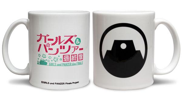 ガールズ&パンツァー 最終章 日本戦車道連盟 マグカップ[プラッツ]《在庫切れ》