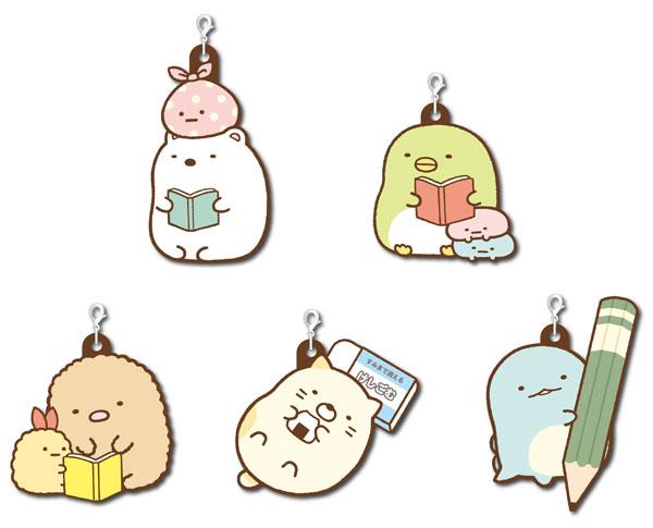 SUMIKKOGURASHI ラバーチャーム すみっコのおべんきょう 10個入りBOX[ジーベック]《在庫切れ》