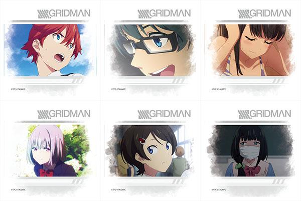 SSSS.GRIDMAN トレーディングぷちキャンバスコレクション 6個入りBOX[Y Line]《在庫切れ》