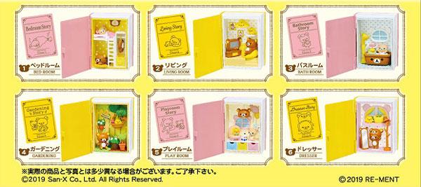 ハコリウム Rilakkuma Happy Little Book 6個入りBOX[リーメント]《03月予約》