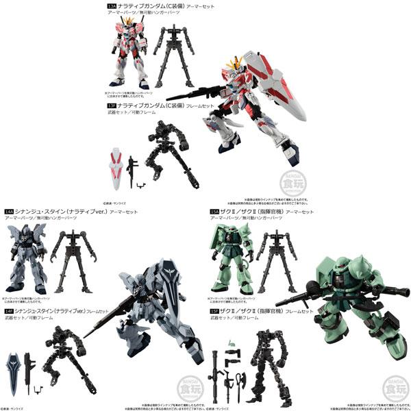 機動戦士ガンダム Gフレーム05 10個入りBOX (食玩)[バンダイ]《発売済・在庫品》