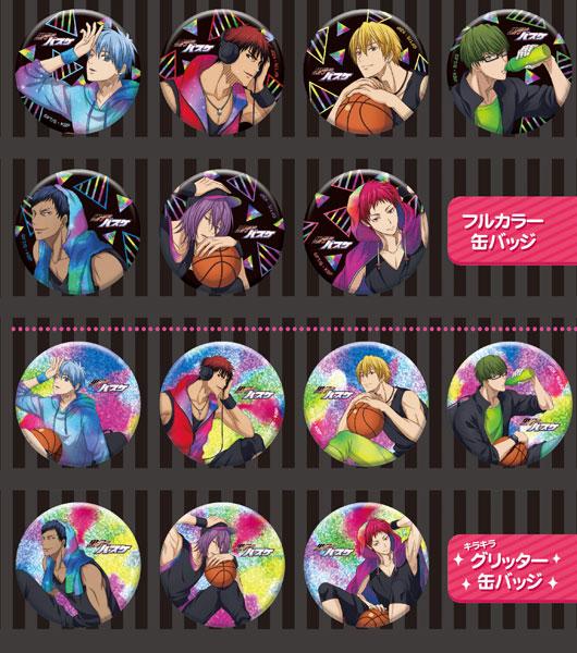 黒子のバスケ 缶バッジコレクションB 8個入りBOX[POMMOP]《在庫切れ》