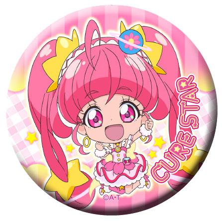 スター☆トゥインクルプリキュア プリポップ♪ドでか缶バッジ キュアスター[Brujula]《発売済・在庫品》