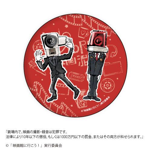 缶バッジ「NO MORE映画泥棒」01/カメラ男&パトランプ男 レッド(グラフアート)[A3]《在庫切れ》