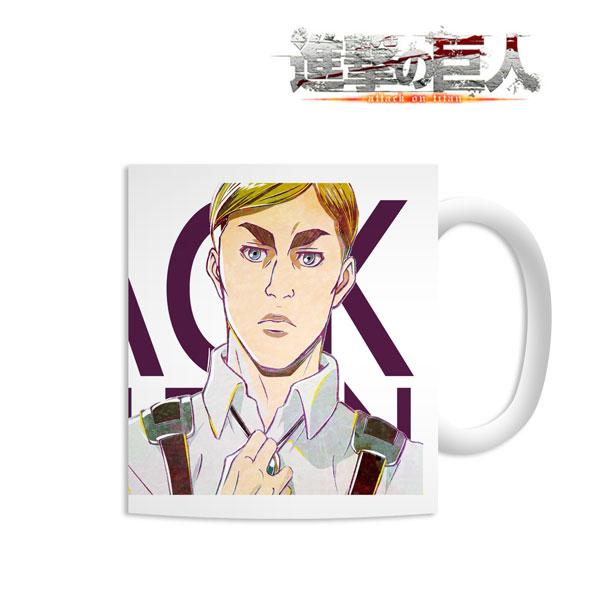 進撃の巨人 エルヴィン Ani-Art マグカップ(再販)[アルマビアンカ]《在庫切れ》