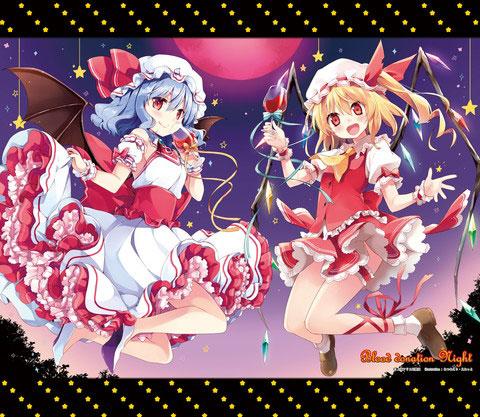 東方Project タペストリー 「レミリア&フラン~Blood donation Night」 illust:なつめえり&えれっと[アクシア]《在庫切れ》