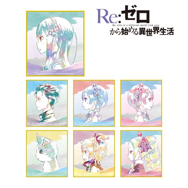 Re:ゼロから始める異世界生活 トレーディング Ani-Art 色紙 7個入りBOX(再販)[アルマビアンカ]《10月予約》