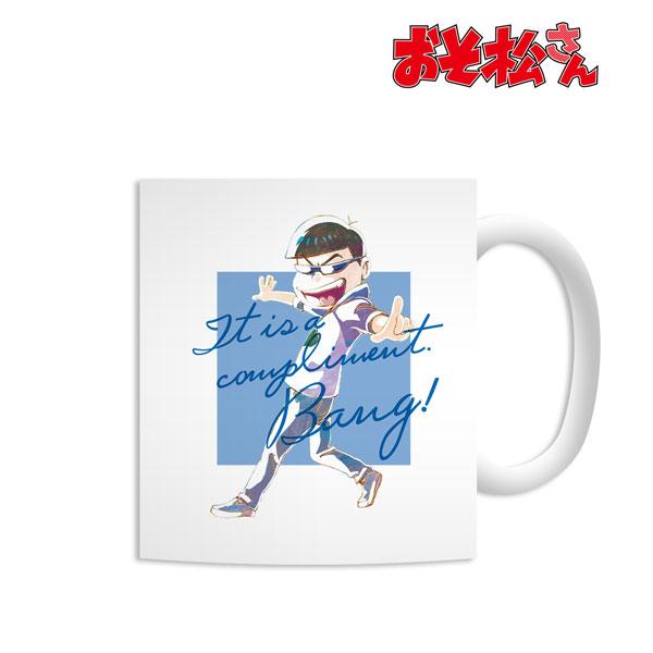 おそ松さん カラ松 Ani-Art マグカップ(再販)[アルマビアンカ]《09月予約》