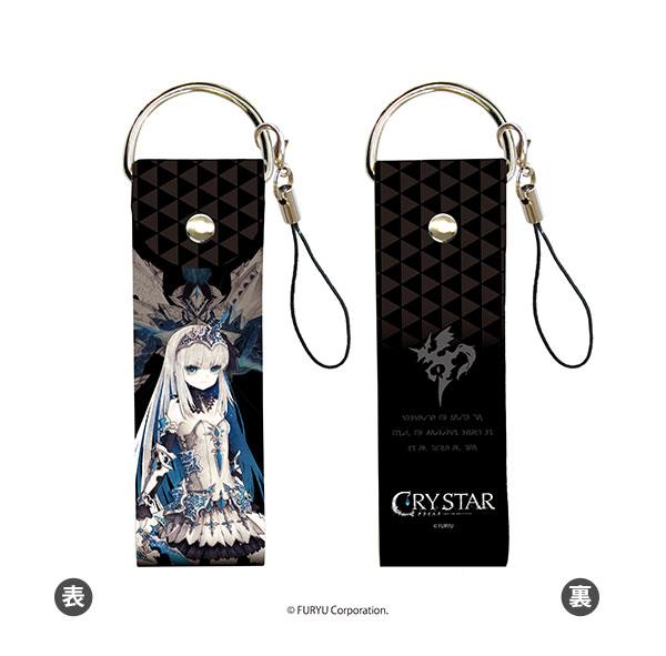 ビッグレザーストラップ「CRYSTAR -クライスタ-」01/幡田零[A3]《在庫切れ》
