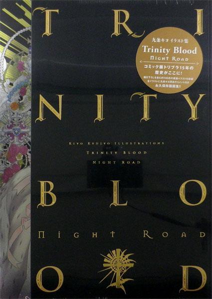 九条キヨ イラスト集 Trinity Blood ~Night Road~ (書籍)[KADOKAWA]《在庫切れ》