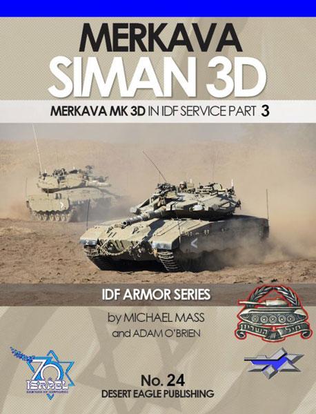 メルカバMk3D Part.3 (書籍)[デザートイーグル・パブリッシング]《在庫切れ》