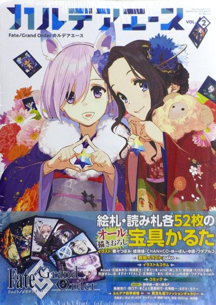 Fate/Grand Order カルデアエース VOL.2 (書籍)[KADOKAWA]《在庫切れ》