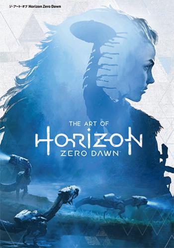 Graffica Novels ジ・アート・オブ Horizon Zero Dawn (書籍)[誠文堂新光社]《在庫切れ》