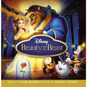 CD 美女と野獣 オリジナル・サウンドトラック[ユニバーサルミュージック]《在庫切れ》
