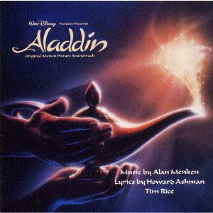 CD アラジン オリジナル・サウンドトラック[ユニバーサルミュージック]《在庫切れ》