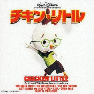 CD チキン・リトル オリジナル・サウンドトラック[ユニバーサルミュージック]《在庫切れ》