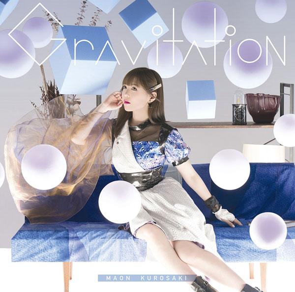 CD 黒崎真音 / Gravitation 初回限定盤 DVD付 (TVアニメ「とある魔術の禁書目録III」オープニングテーマ)[NBC]《在庫切れ》