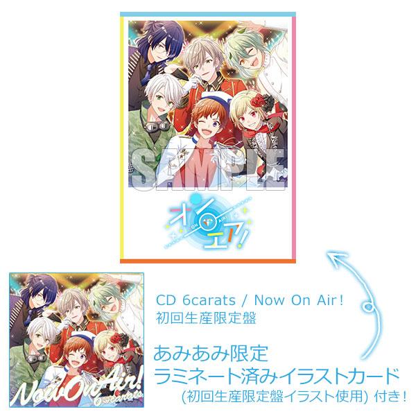 【あみあみ限定特典】CD 6carats / Now On Air! 初回生産限定盤 (ゲーム「オンエア!」OP主題歌)[ハピネット・ピクチャーズ]《在庫切れ》