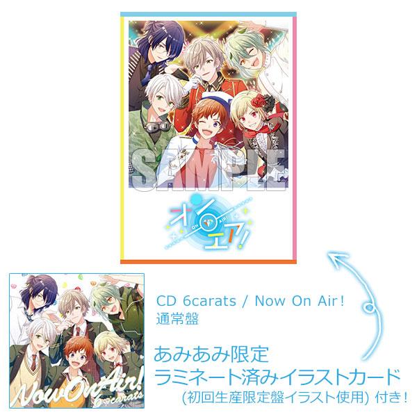 【あみあみ限定特典】CD 6carats / Now On Air! 通常盤 (アプリゲーム「オンエア!」OP主題歌)[ハピネット・ピクチャーズ]《在庫切れ》