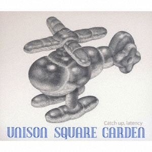 CD UNISON SQUARE GARDEN / Catch up,latency 初回限定盤 (TVアニメ 風が強く吹いている OPテーマ)[バップ]《在庫切れ》