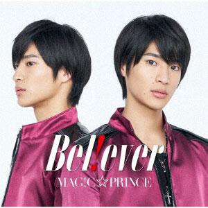 CD MAG!C☆PRINCE / 「B e l ! e v e r」 平野泰新盤[ユニバーサルミュージック]《在庫切れ》