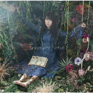 CD 竹達彩奈 / Innocent Notes 初回限定盤 (TVアニメ「グリムノーツ The Animation」OP主題歌)[ポニーキャニオン]《発売済・在庫品》