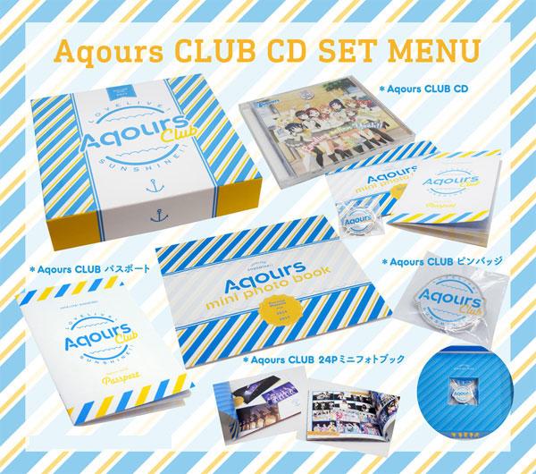 【特典】CD Aqours / ラブライブ!サンシャイン!! Aqours CLUB CD SET [期間限定生産]