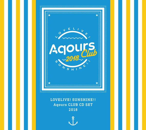 【特典】CD Aqours / ラブライブ!サンシャイン!! Aqours CLUB CD SET 2018
