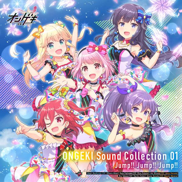 CD ONGEKI Sound Collection 01「Jump!! Jump!! Jump!!」[KADOKAWA]《在庫切れ》