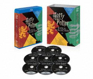 BD ハリー・ポッター 8-Film Set バック・トゥ・ホグワーツ仕様 初回限定生産[ワーナーエンターテイメント ジャパン]《在庫切れ》