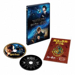 DVD ハリー・ポッターと賢者の石&ファンタスティック・ビーストと魔法使いの旅 入学セット[ワーナーエンターテイメント ジャパン]《在庫切れ》
