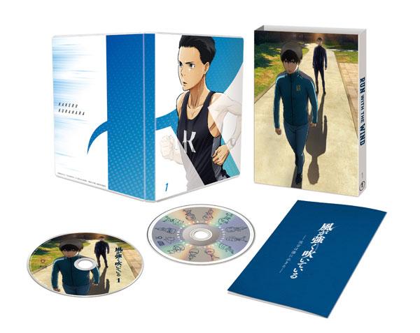 BD アニメ「風が強く吹いている」 Vol.1 Blu-ray 初回生産限定版