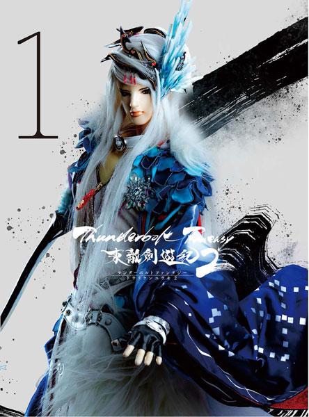 BD Thunderbolt Fantasy 東離劍遊紀2 1 完全生産限定版 (Blu-ray Disc)[アニプレックス]《在庫切れ》