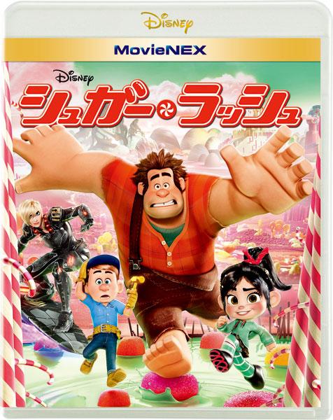 BD シュガー・ラッシュ MovieNEX ブルーレイ+DVDセット[ウォルト・ディズニー・スタジオ・ジャパン]《在庫切れ》