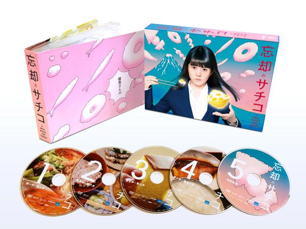 DVD 忘却のサチコ DVD BOX[東宝]《在庫切れ》
