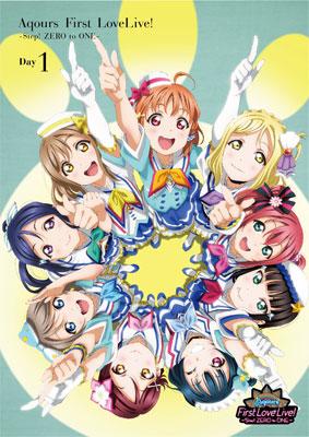 【特典】DVD ラブライブ!サンシャイン!! Aqours First LoveLive!~Step! ZERO to ONE~Day1